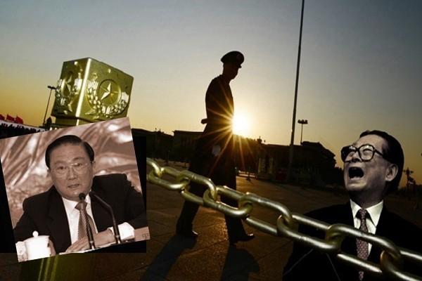 陆媒揭重庆首富债务缠身 牵出前常委家族危机