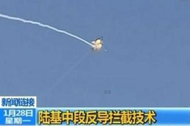 北京反导拦截试验针对朝鲜?外交部两次避而不答