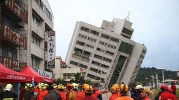 恐怖巧合!台南地震两周年 花莲震塌多栋大楼