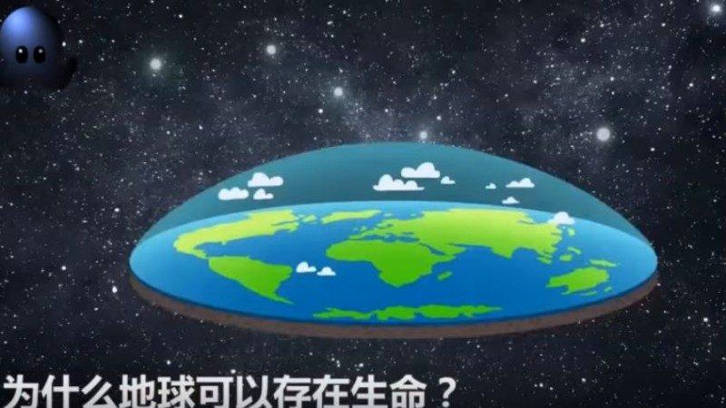 这些神秘的巧合在保护着地球 难怪有人说地球是设计出来的