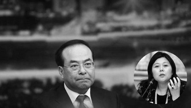 """孙政才案新进展 传又一""""红颜富商""""被抓"""