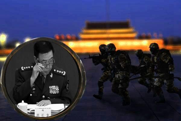 """传范长龙签""""不自杀承诺书""""调查仍在进行"""