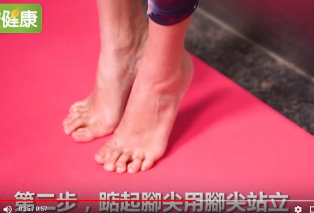 日本教授教你这样站 增骨质帮助很大(视频)