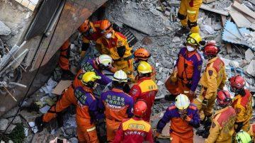 【禁闻】从台湾花莲地震 看两岸不同