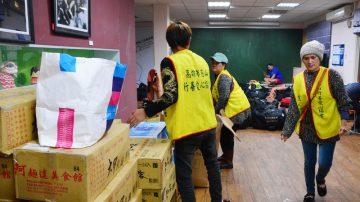 看见台湾温暖!地震让家没了 灾民:没饿著、没冻著