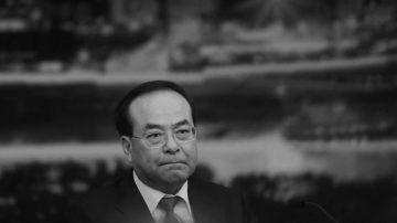 """""""接班人""""孙政才在天津受审 核心罪名被掩盖"""