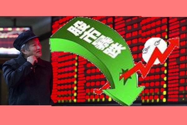 中国股市暴跌  万余股民到美使馆微博发泄不满