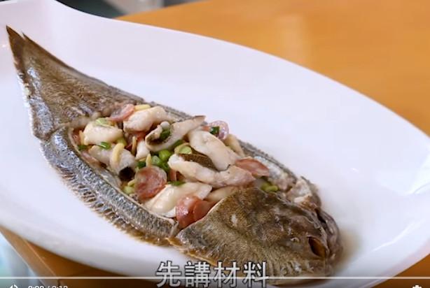 港式炒龙脷鱼柳 大人小孩都爱吃(视频)