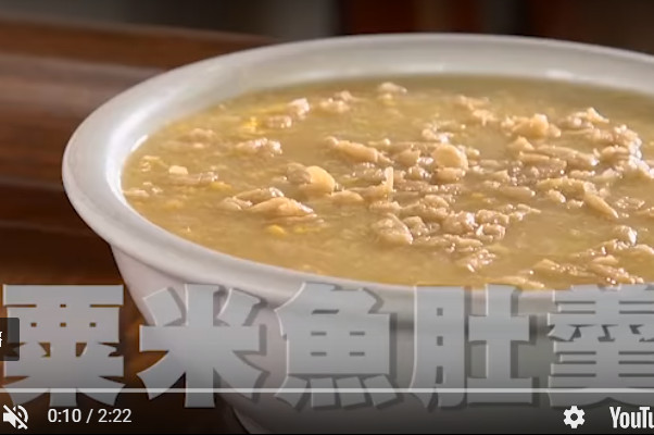 粟米鱼肚羹 港式营养汤品简单做(视频)