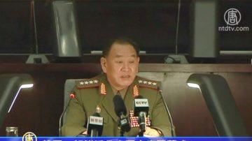 朝鲜将派争议人物出席平昌闭幕式