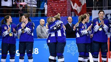 美国女子冰球胜加拿大 时隔20年再摘金