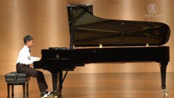 2017新唐人亚太音乐大赛总决赛钢琴组(二)