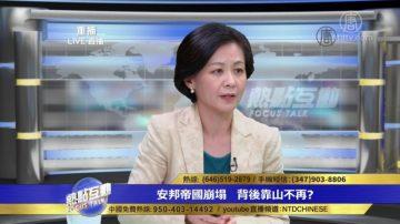 吴小晖依靠什么政治脉络发家?