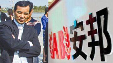 安邦与吴小晖触动国内和国外哪些禁忌?