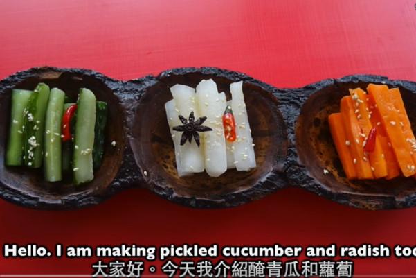 饭前小吃 港式腌青瓜萝卜(视频)