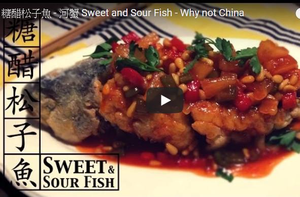 糖醋松子鱼 港式美食真棒(视频)