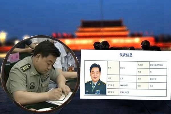 """习近平""""三无""""大秘资料曝光 或已升军办主任"""
