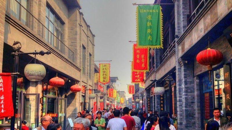 净真:危机中的中国人