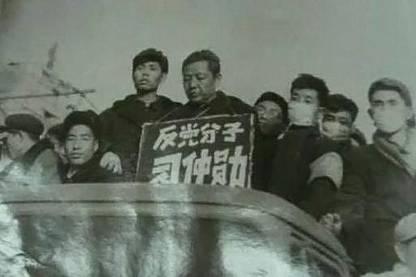 毛泽东整死刘志丹 习仲勋险遭活埋