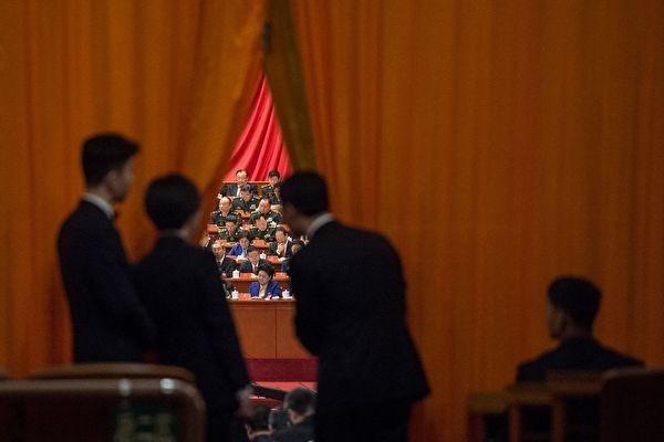 36年修宪5次  外媒称中共宪法为变色龙