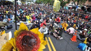 """""""太阳花""""无罪 学运代表:台湾司法的进步"""