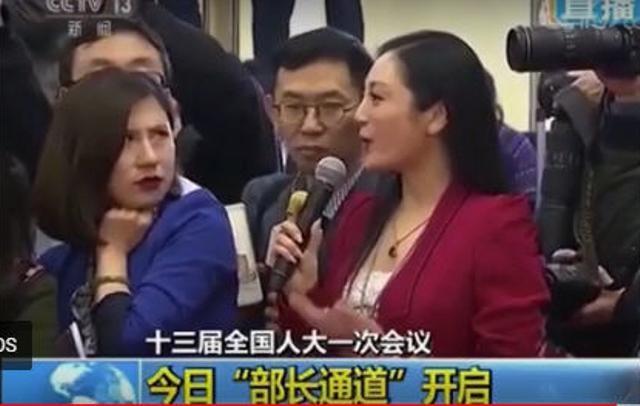 """登上外媒头条 梁相宜微信回应""""翻白眼""""事件(视频)"""