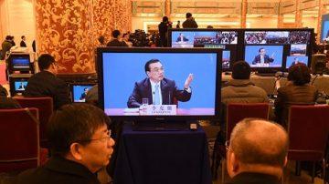 """只准北京有新闻?两会期间各地闹起""""新闻荒"""""""