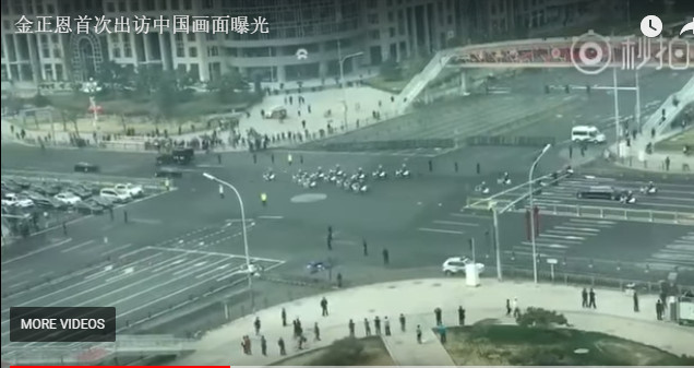 传金正恩秘密访华 北京封路现场实拍视频曝光