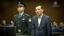 【今日点击】吴小晖被控诈骗652亿 邓家退出中共政坛