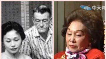 二战飞虎将军遗孀陈香梅逝世 曾任密使游走中美台(视频)