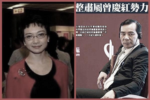 传邓小平外孙女与吴小晖离婚后 想出家做尼姑
