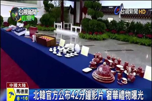 日媒:金正恩专列离开北京时 21节车厢装满厚礼