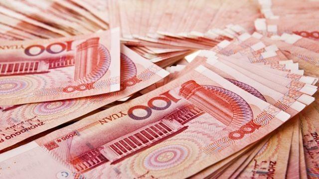 为打贸易战让人民币贬值?中共央行行长给出答案
