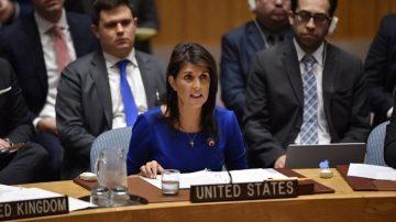 完美打击叙利亚 黑利:再用化武还会打