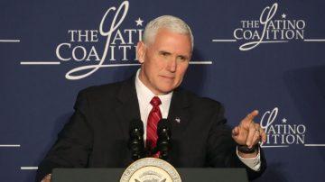 美确信叙利亚使用化武 副总统:已作好再次打击准备