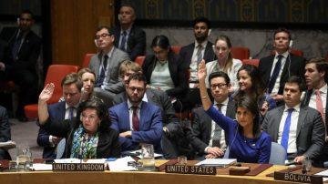 叙利亚挨炸中俄表态微妙差异 外媒揭穿双方关系真相