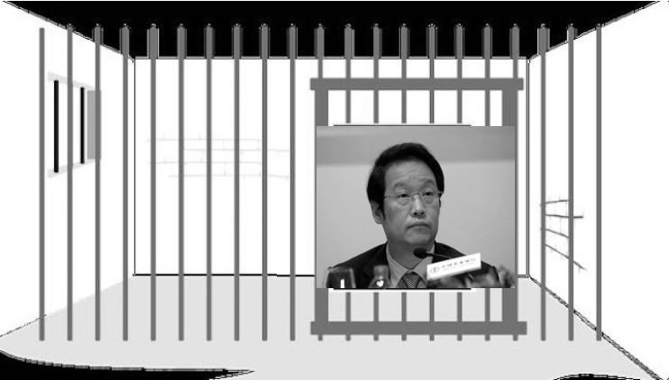 中共原保监会主席项俊波被起诉 事涉三任期