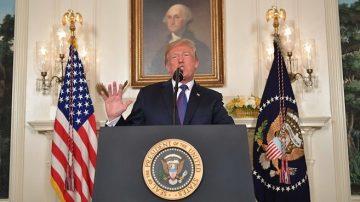 【世事关心】袭击叙利亚 美国外交政策发生了何种变化?