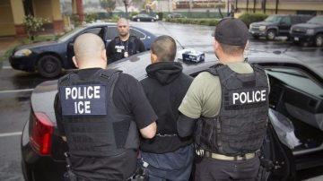 移民局纽约逮捕225人 八成有犯罪纪录