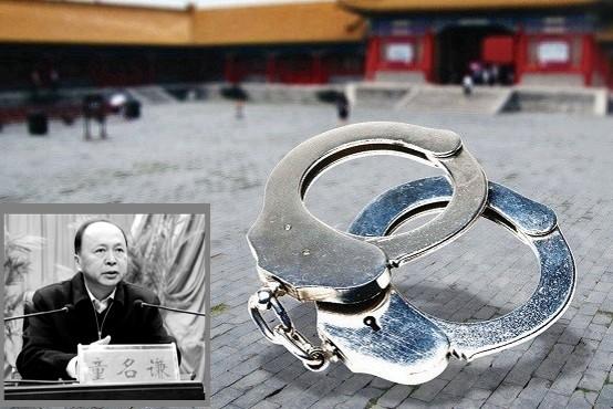"""秦城监狱的另类老虎  """"1分钱没贪""""获刑5年"""