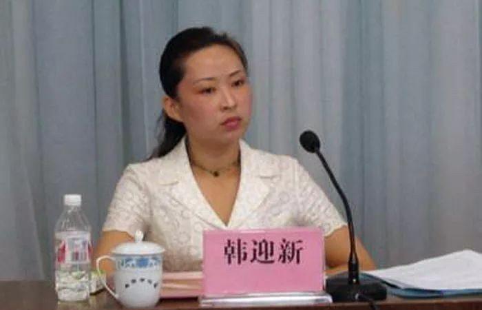 """吉林""""最狠拆迁女市长""""受贿646万 曾扬言:我有尚方宝剑"""