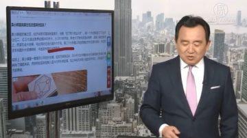 【今日点击】吴小晖652亿轻判18年 习批示还是太子党反击?