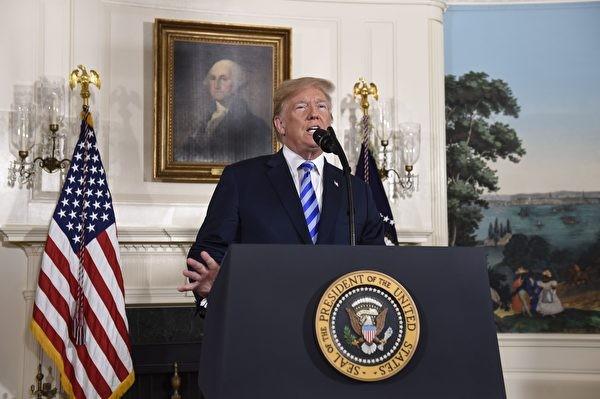 报复美国退出核协议 伊朗扬言恢复提炼浓缩铀