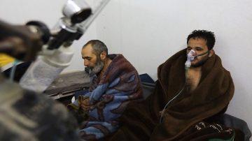 OPCW证实:叙利亚2月遭受的化武攻击是氯气