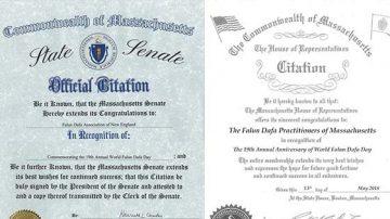 美国麻州参众议院褒奖 恭贺法轮大法日