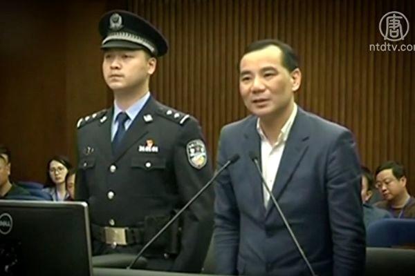 吴小晖不服! 律师:已提无罪上诉