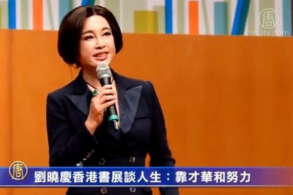 """江泽民64后巴结""""晓庆妹妹"""" 刘晓庆回他""""江叔叔"""""""