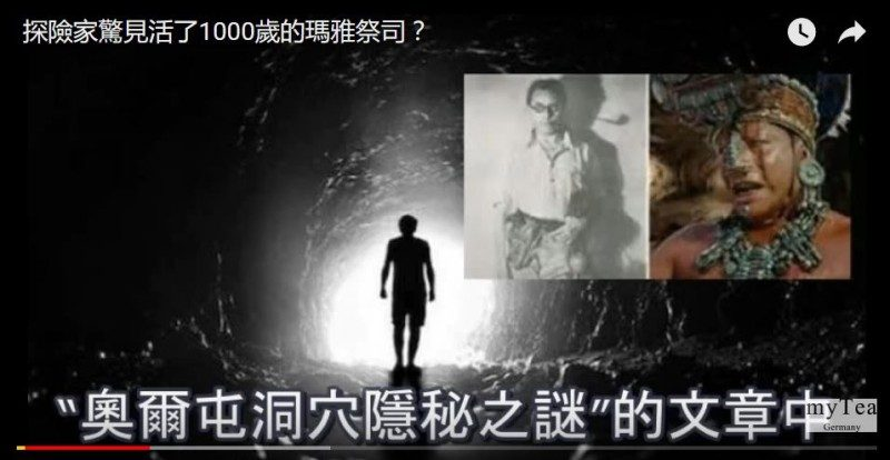 探险家惊见活了1000岁的玛雅祭司?(视频)