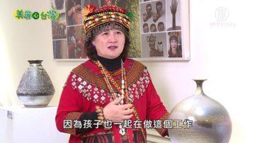 美丽心台湾:柴烧陶艺家 烧出极致银河蓝光