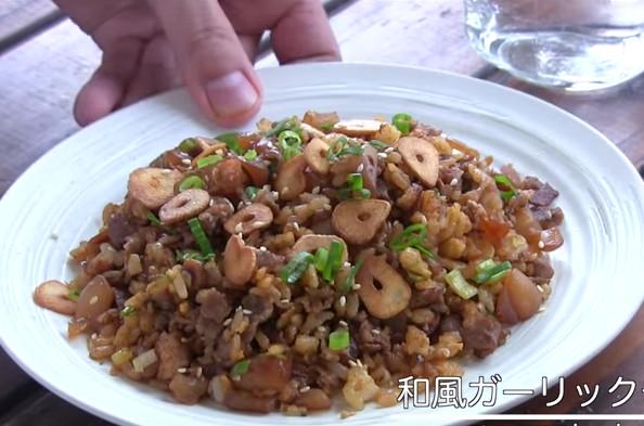 牛肉大蒜炒饭 日式美味料理(视频)